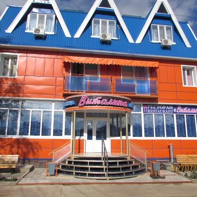 Гостинница Виталина, Лесосибирск