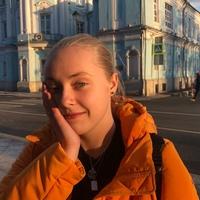 Фотография Кристины Кошевой