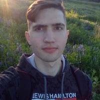 Фотография профиля Тёмы Гунько ВКонтакте