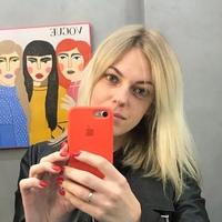 Фотография профиля Ольги Бубиной ВКонтакте