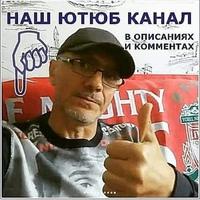 Личная фотография Сергея Шершнёва