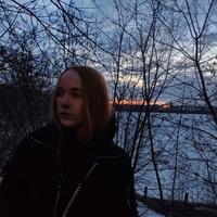 Фотография анкеты Алены Ситкиной ВКонтакте