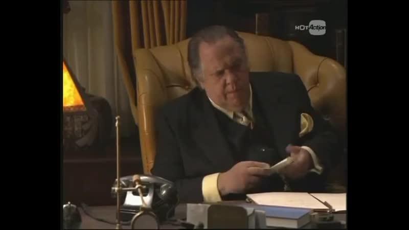 Тайны Ниро Вульфа Умолкнувший оратор 2002 реж Майкл Джаффе