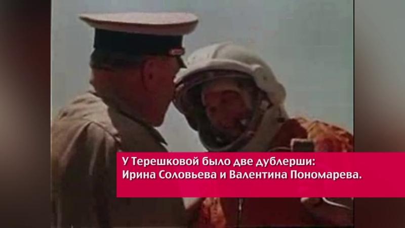 Этот день в истории 16 июня Валентина Терешкова отправилась в космический полет