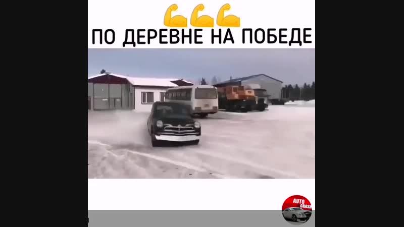 По деревне на попеде.mp4
