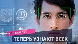 Коронавирус меняет мир технологий, система распознавания лиц в России. Последние новости