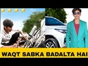 5वी फेल बना करोड़पति WAQT SABKA BADLTA HAI AMIR V S GARIB QISMAT TIME CHANGE ATTRI HUNGAMA