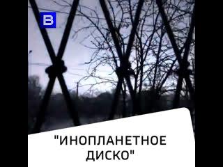 """""""Инопланетное диско"""". Жители Ставрополья увидели настоящее световое шоу"""