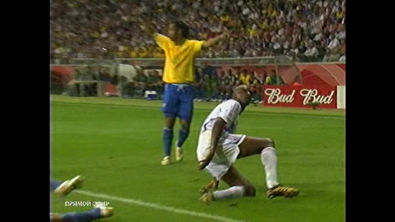 ЧМ 2006 60 2 2006 07 01 1 4 финала Бразилия Франция рус