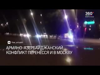 Сначала абрикосы, потом мордобой на улицах Москвы. Армяне и азербайджанцы подрались в Марьино