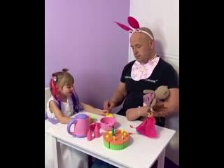Когда у тебя доча.