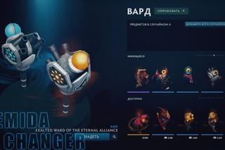 DOTA 2 SKIN CHANGER — FEMIDA.IO   INVENTORY   ВКонтакте