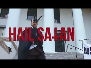 Во славу тьмы? / Hail Satan? (2019)