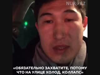 "Кыргызстанец запустил ""добрый флэшмоб"" во время морозов"