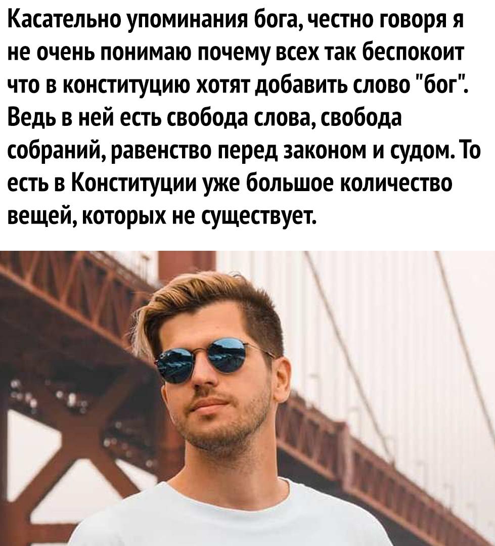 https://sun9-43.userapi.com/c813024/v813024046/2d9e6/bC_7uRaFlTg.jpg
