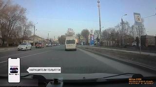 Автобус не уступил дорогу пешеходам