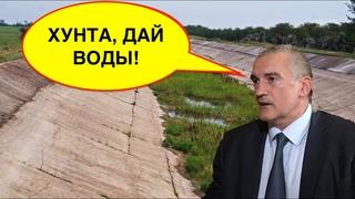 """Россияне взвыли. Оказалось, что Крым не может существовать без """"бандеровской"""" воды"""