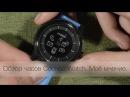 Обзор часов Cookoo Watch. Моё мнение.