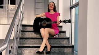 Песня для всех влюбленных - Джуся Константиновна / Юлия Лавренко (Авторская песня)