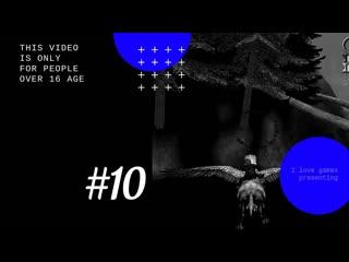 Прохождение ►[03] Harry Potter and the Prisoner of Azkaban◄【• Выпуск• #10】【The End】