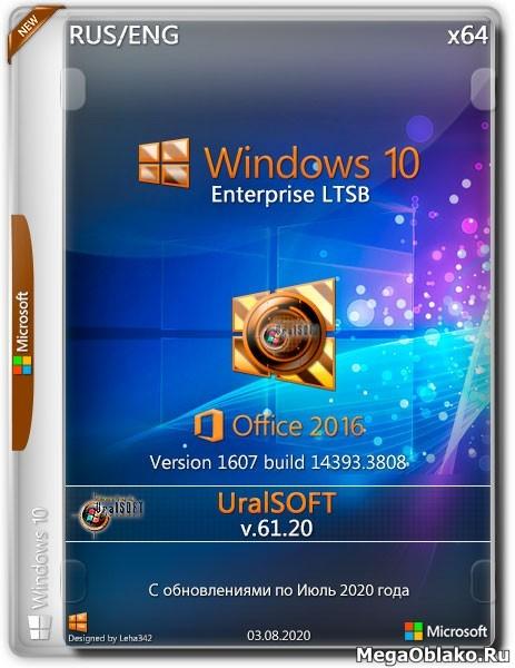 Windows 10 Enterprise LTSB x64 14393.3808 & Office2016 v.61.20 (RUS/ENG/2020)