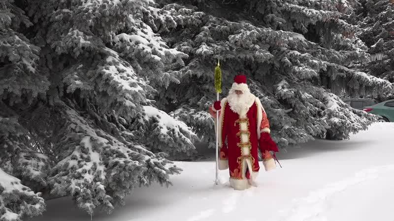 Сердобск ТВ Будем знакомы Дед Мороз