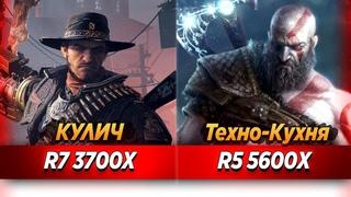 Ryzen 3700X vs 5600X