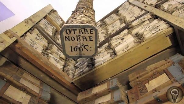 Старейший архив одного из банков Европы