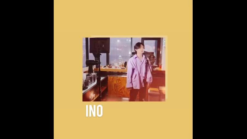 Ino Performance Teaser
