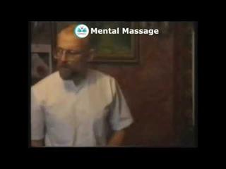 Соединительнотканный массаж. Методика и техника лечебного массажа соединительной ткани