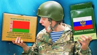 ИРП Беларусии против России! Кто победит?!(6 июн. 2020)