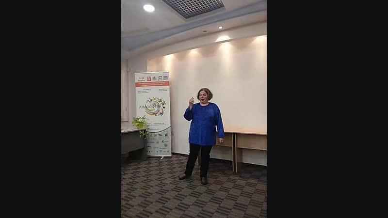 часть 2 семинар Калилова Галина Николаевна