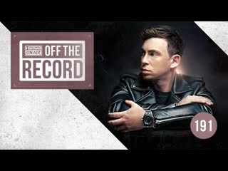 Hardwell - Hardwell On Air: Off The Record 191