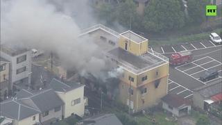 Kyoto anime studio on fire: At least 10 dead in arson attack
