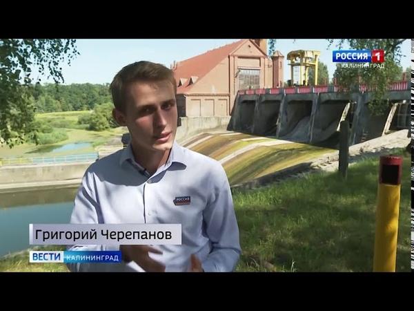 Энергетики познакомили с работой Правдинской ГЭС воспитанников соцприюта Берег надежды