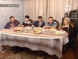Званый ужин  Неделя 313 День 3