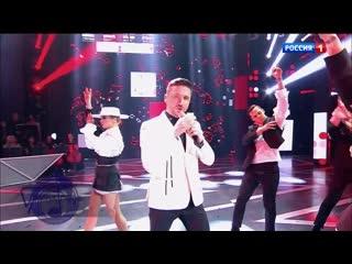 Песня года  | Сергей Лазарев - Я не боюсь