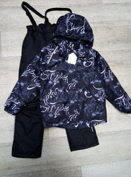 Костюм  Super Gift весна-осень  М5