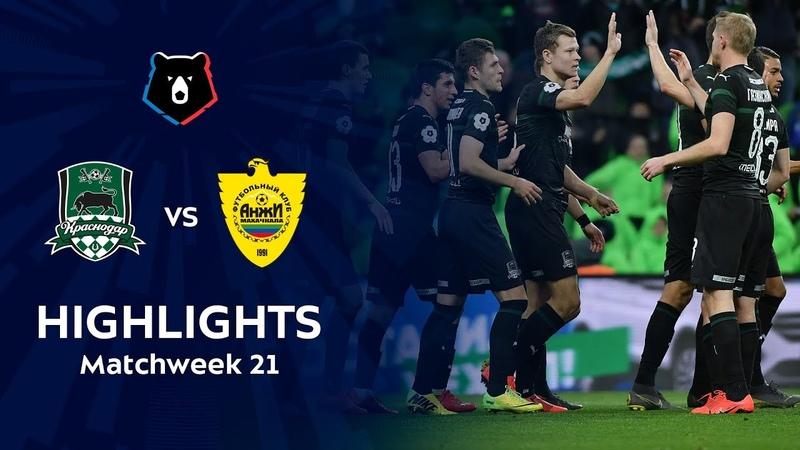Highlights Krasnodar vs Anzhi 5 0