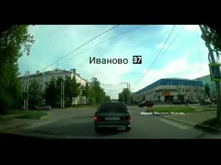 ДТП с 4 автомобилями в Иванове